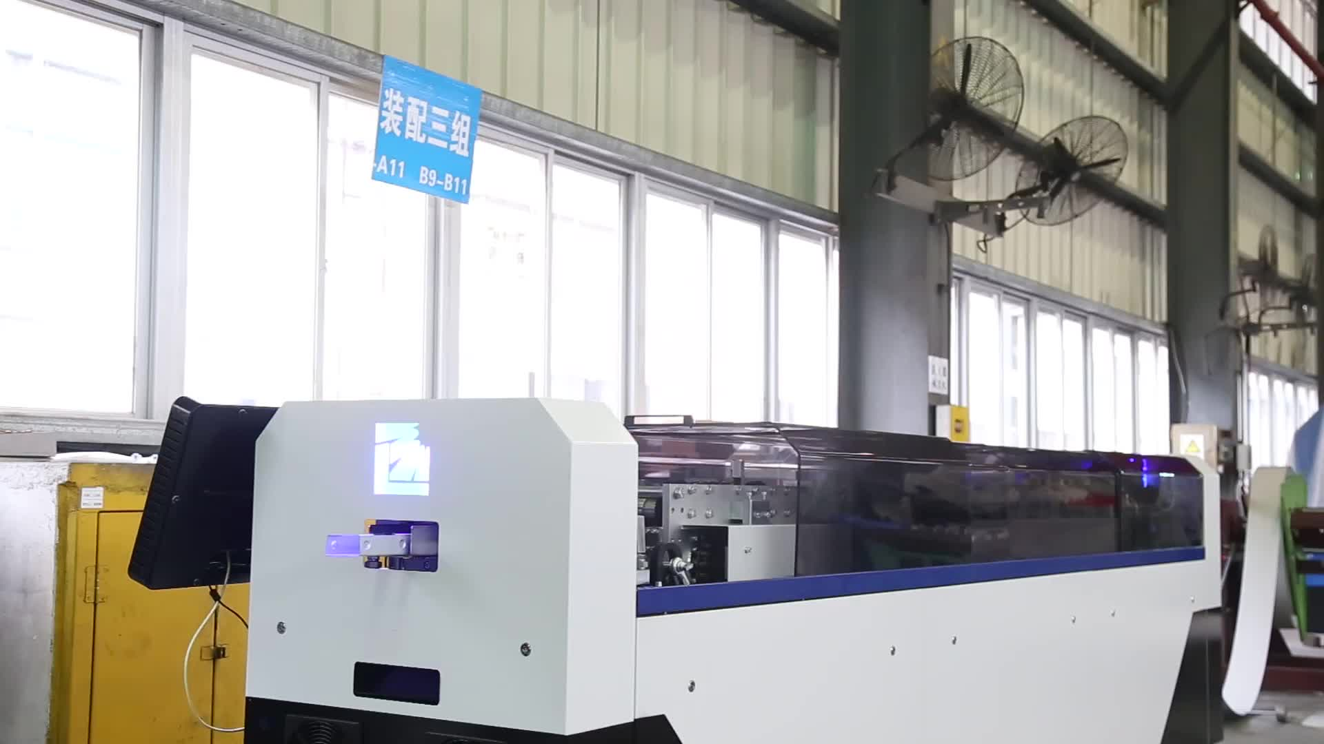 2019 China top5 light gauge steel frame machine for building keel