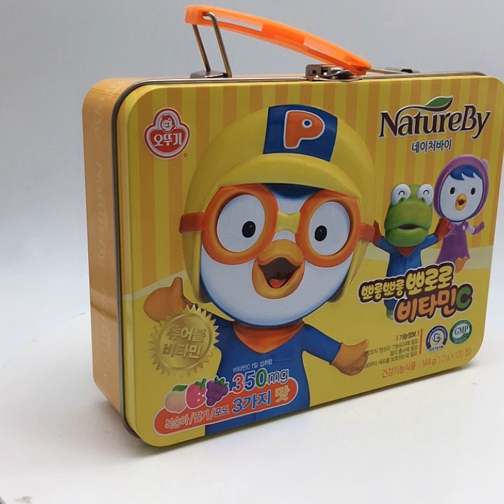 Cheap lovely kids food candy packaging lunch metal tin box with lock and key