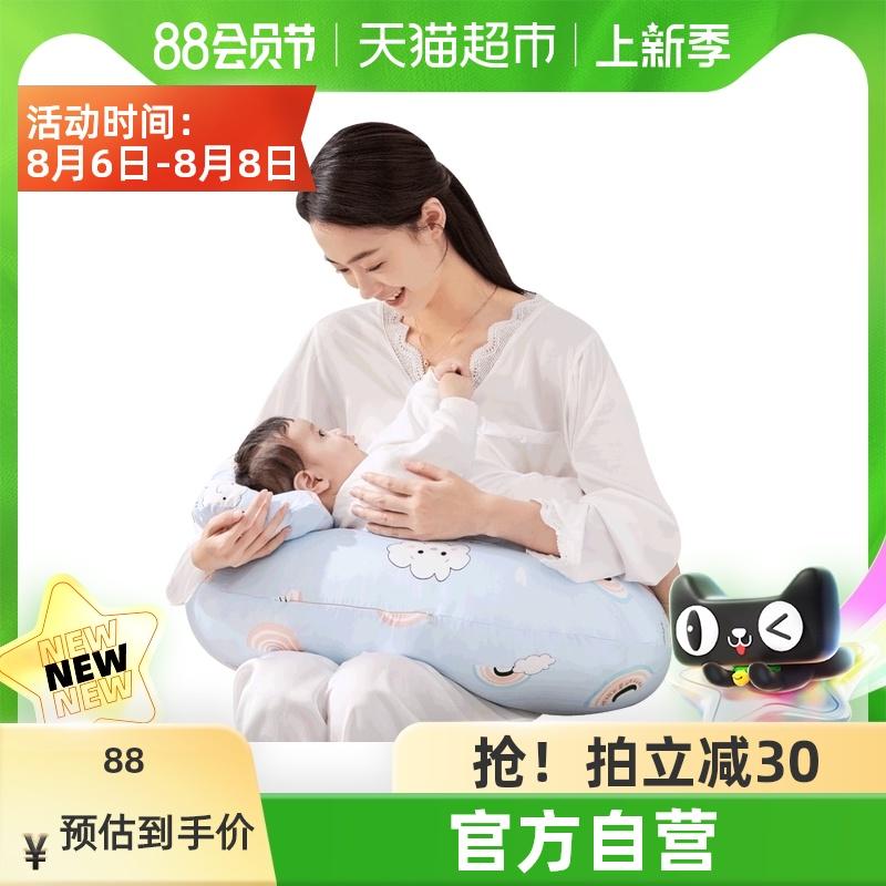乐孕哺乳枕头喂奶枕护腰月子抱孩子喂奶神器孕妇枕坐月子抱抱托