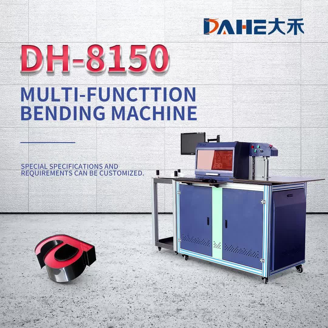 Pubblicità ampiamente usato automatico 3d lettera di scanalatura bender/lettera di piegatura della macchina