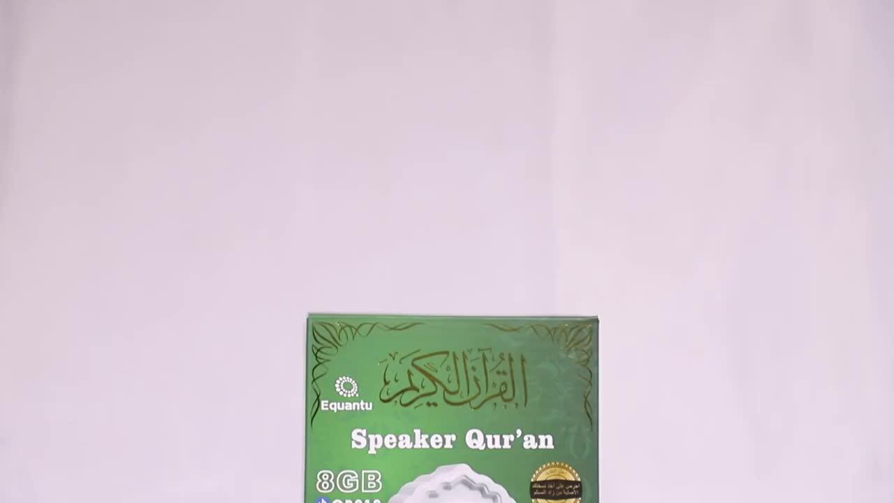 Equantu QB818 muslim best sales gift islamic mosque mp3 player quran speaker