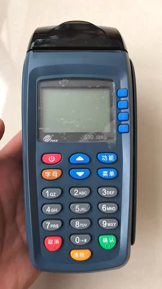 New pos S90 Handheld mobile secure POS machine with carder read ticket printing machine