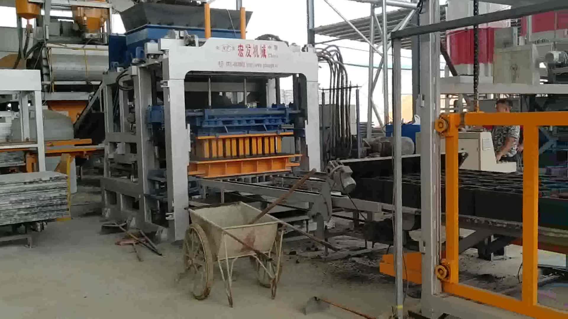 HFB5250A cement concrete block making machine in Mozambique