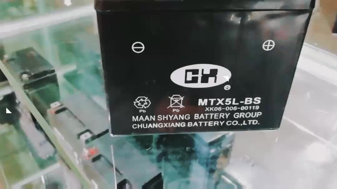 YTX5A-BS 12V5Ah Dry Charged Motorcycle Battery