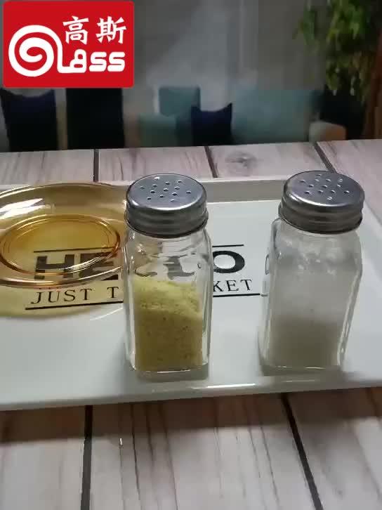 Kitchen barbecue seasoning bottle salt shaker flavor shaker wholesale