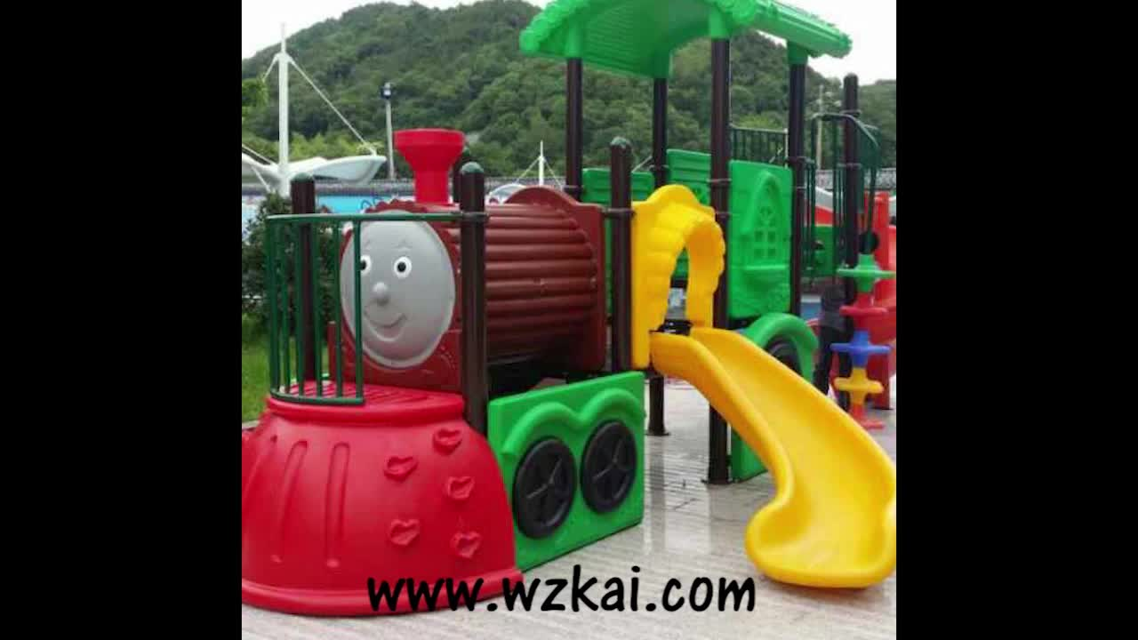Factory Price Outdoor Playground Equipment With GS TUV Certificate CE Animal Kids slide