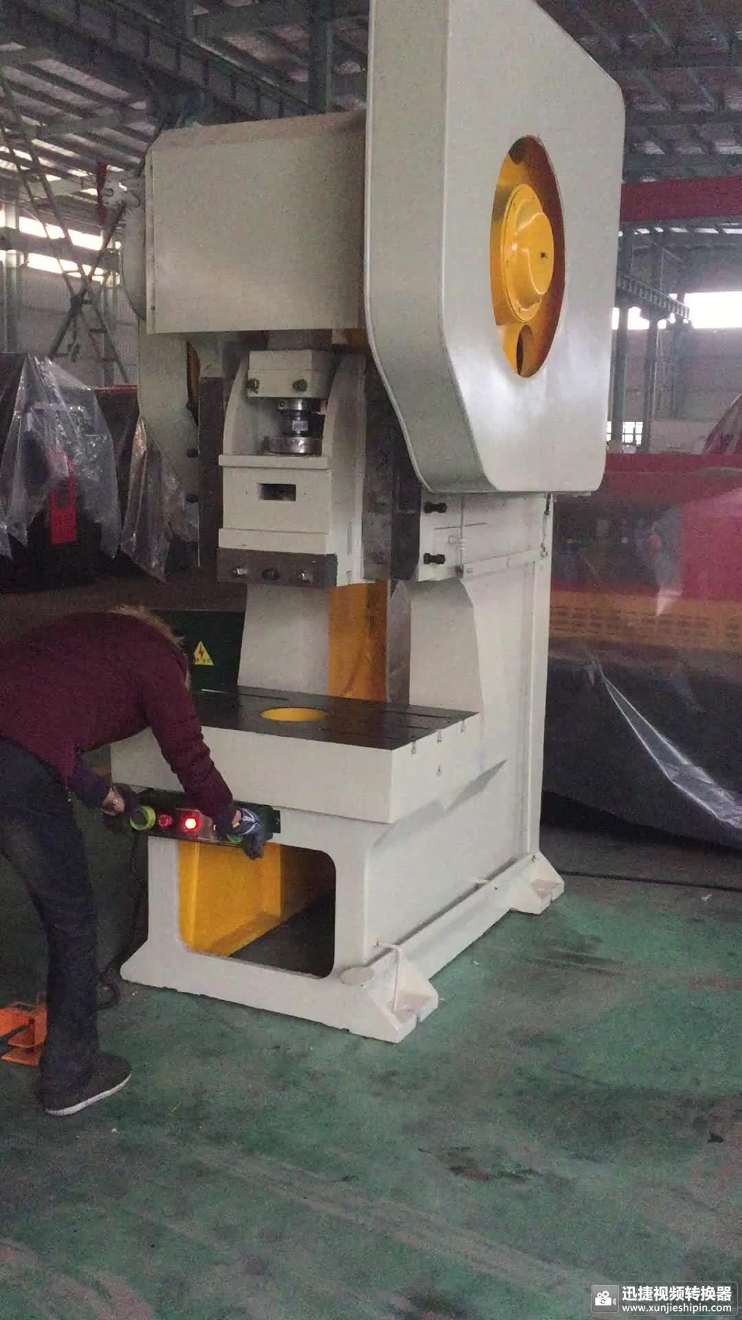 New open-type tilting cnc power press, metallurgy machinery embossing machine, punching machine