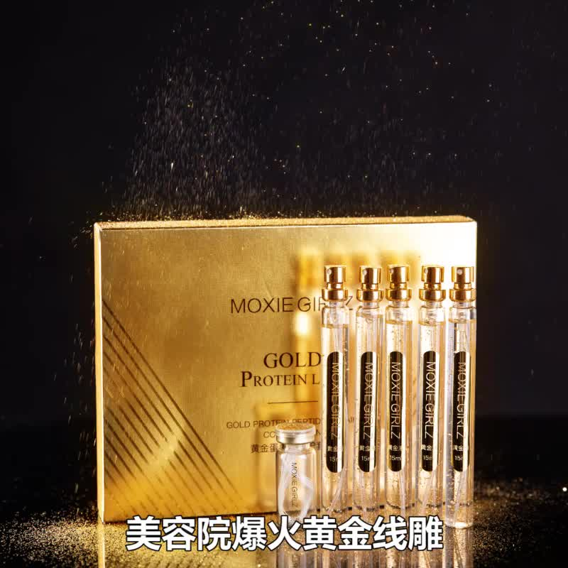 Wholesale Gold Protein Peptide Line Carving Facial Essence Beauty Salon Set Box Facial Thread Lift