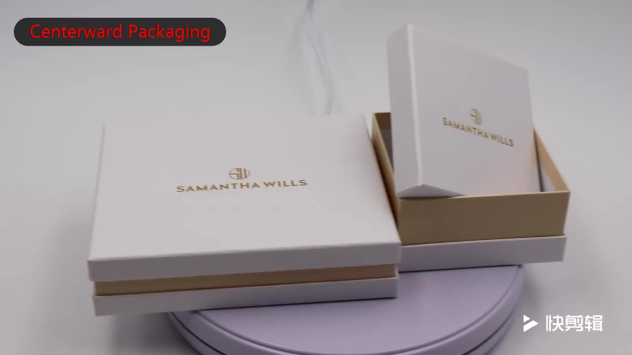 China Supplier Low Price Premium Quality Packing Box Hard Paper Retail Box for Cosmetic and Gifts