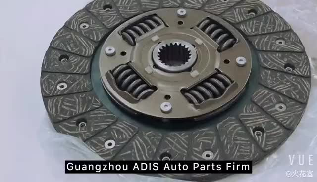 NEW Akok chinese accesorios para auto spare part factory advanced reference inner clutch disc assy for Haval H6