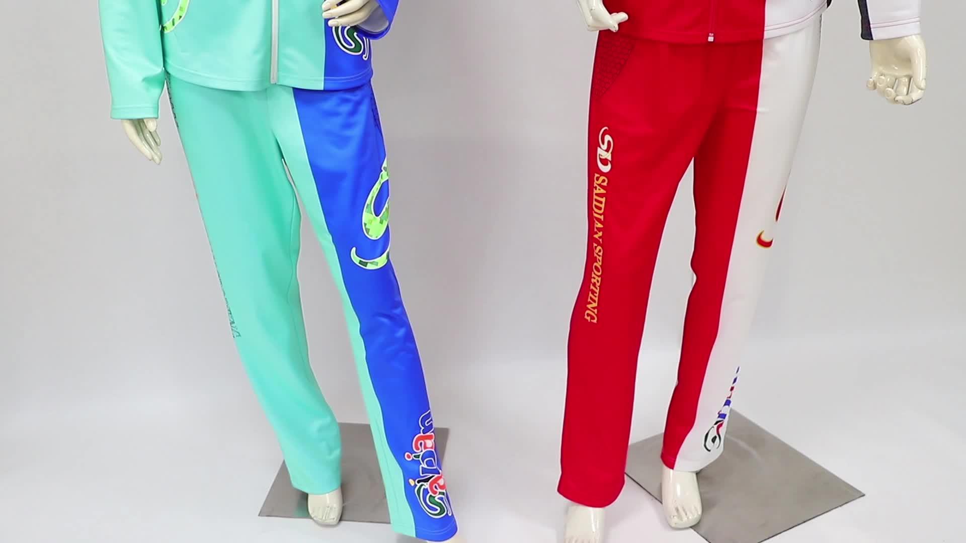 School Uniform 100% Polyester Summer PE Sportswear School Sports Uniforms