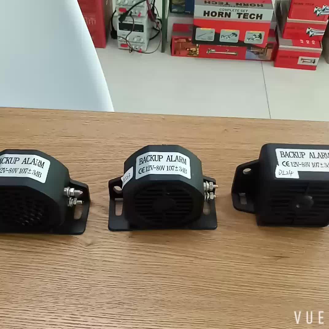2019 electric motorbike motorcycle car 12V-80V back-up siren alarm reverse horn