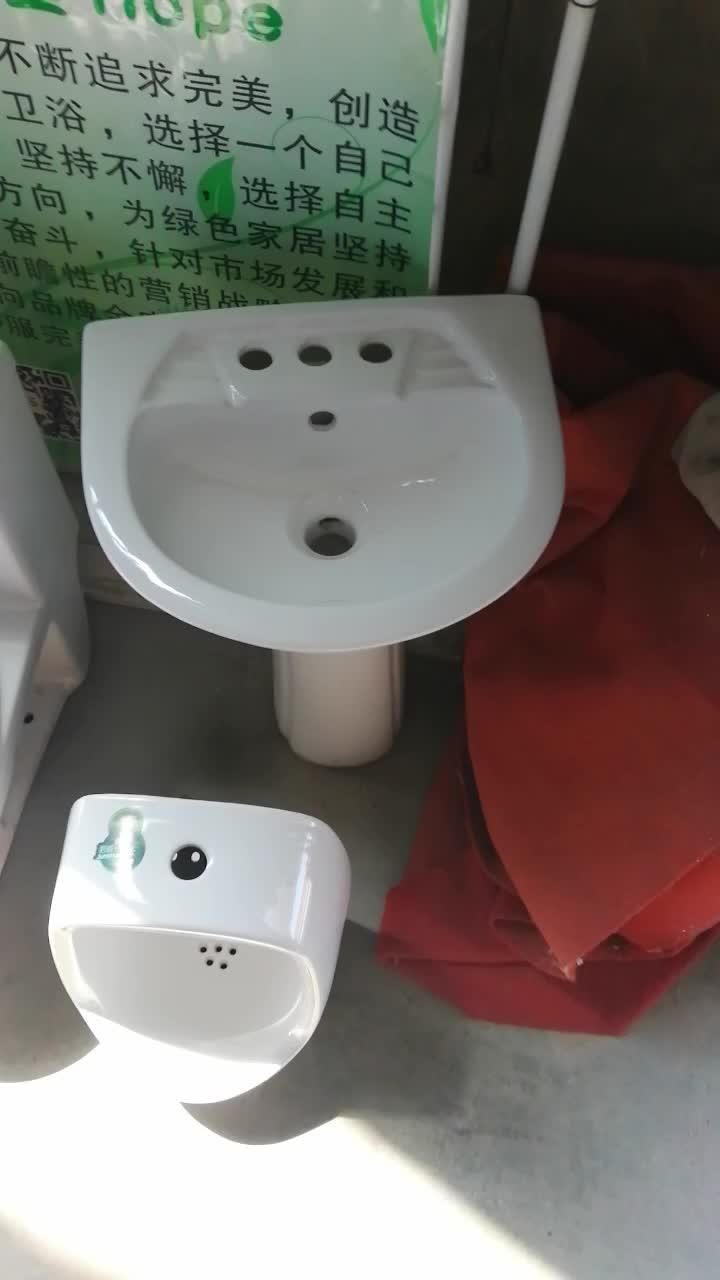 MT-W6204 السيراميك الحمام الفن حوض مغسلة نصف حوض مستدير
