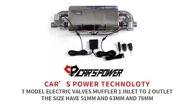 ユニバーサル車真空排気カット弁マフラーとリモコン