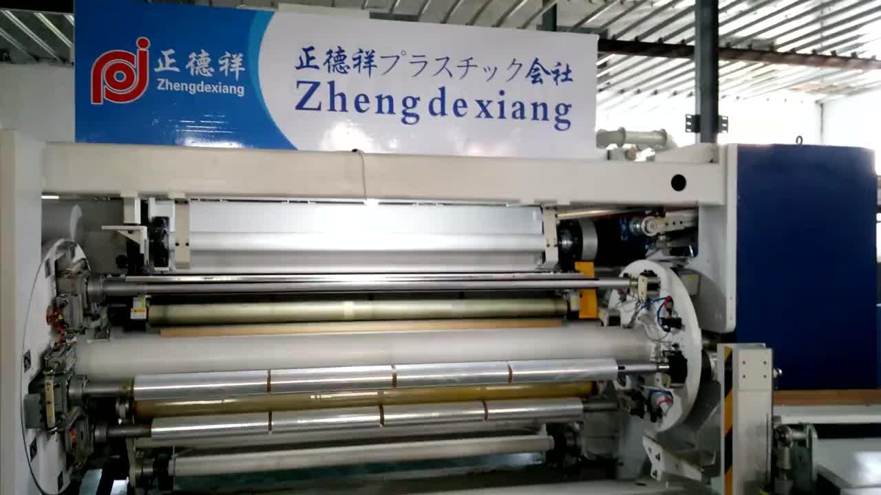 मशीन का उपयोग एलएलडीपीई फूस की लपेटें खिंचाव