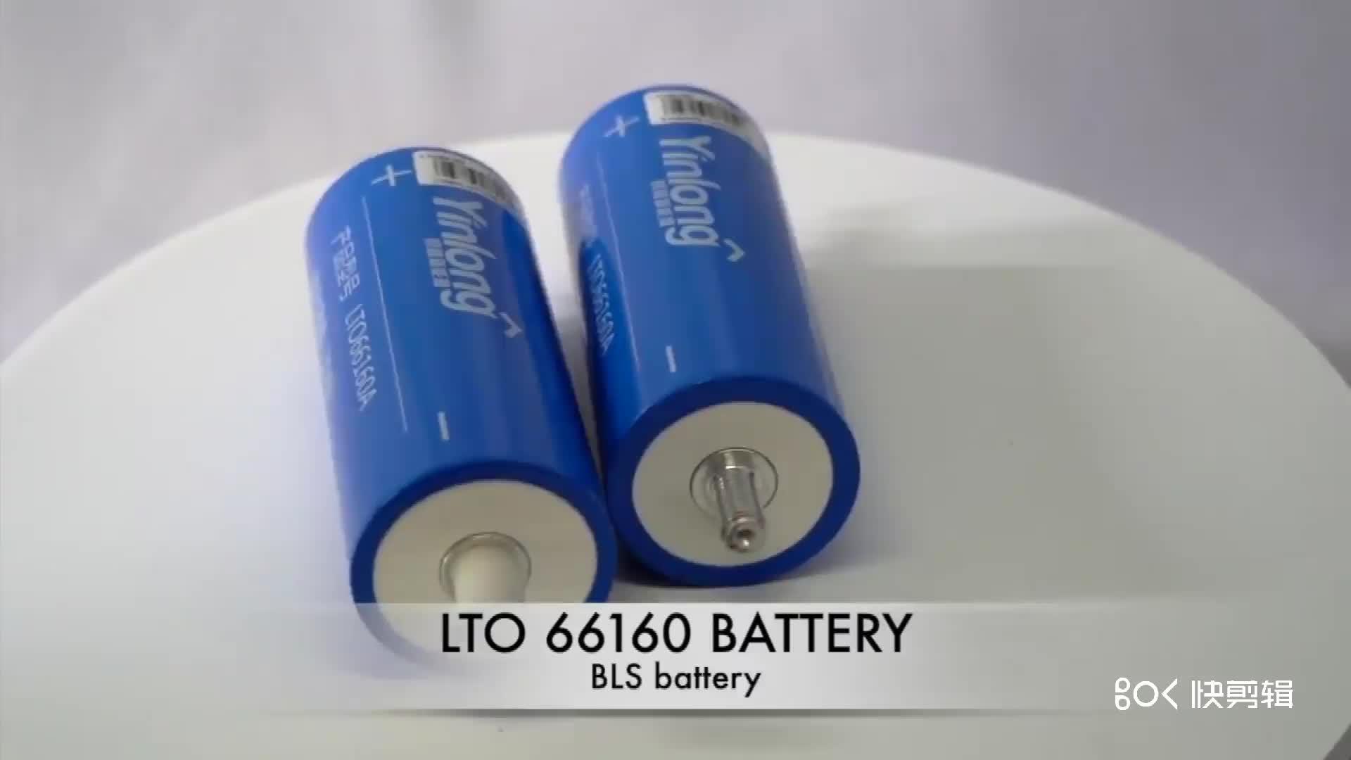 在庫長寿命 66160 2.3 v 2.4 v 30ah 35ah 40ah lto バッテリーモーター