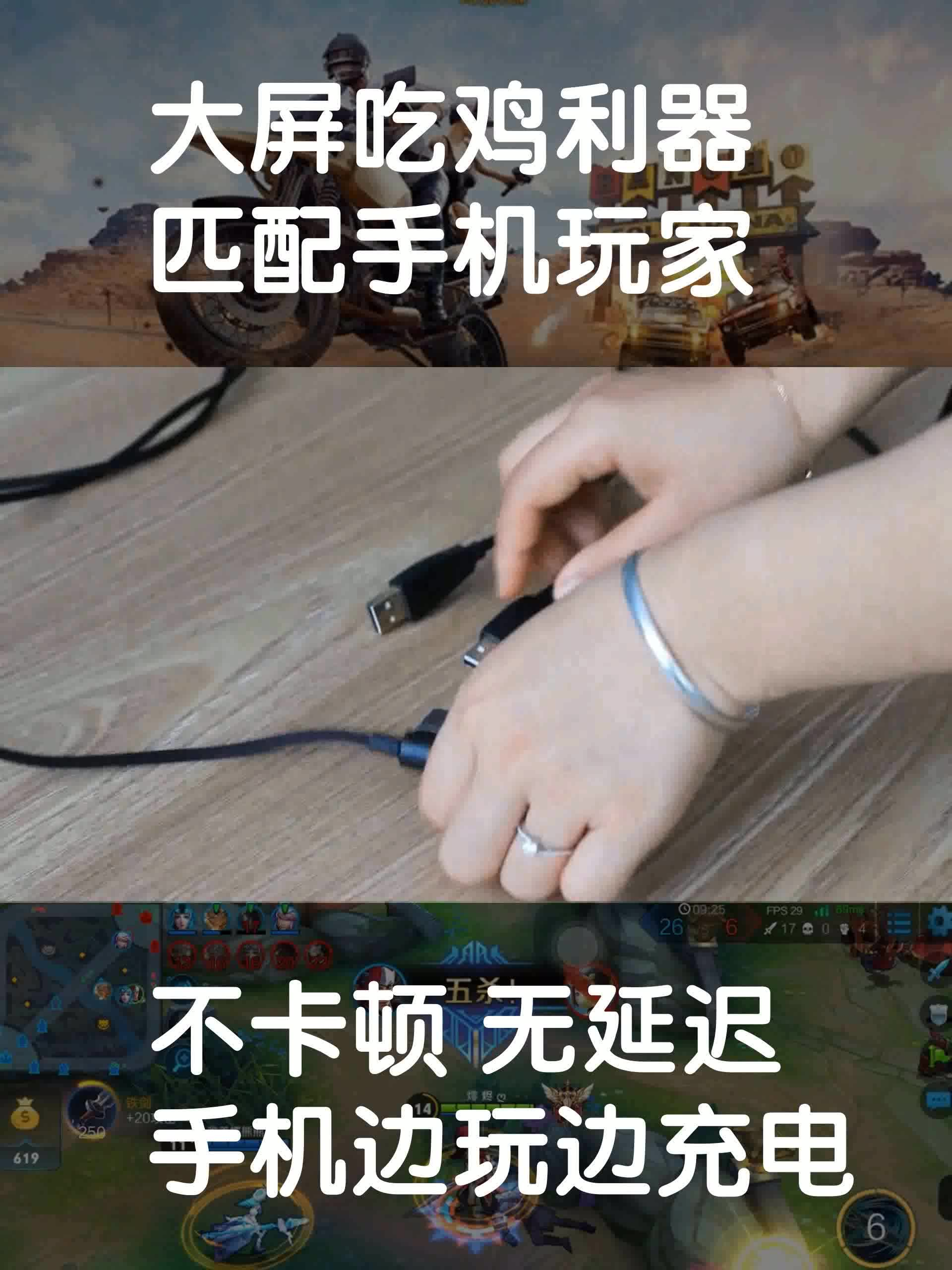 Battlegrounds Game Extender X9 Ezcast 4k Miracast HD Dongle for Moible Game