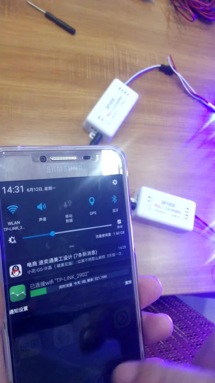 SP105E Magia Controller 2811 2812 Strisce Smartphone Bluetooth Controller SP105E