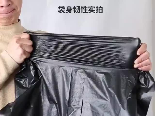 China made virgin 100% LDPE/HDPE colored plastic disposable garbage bags custom rubbish bags