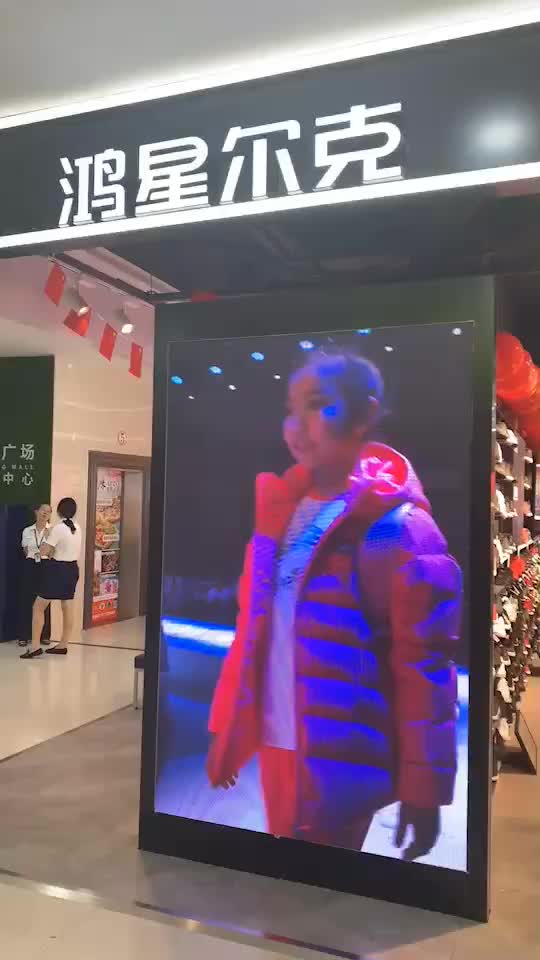HD P2 SMD Full color Indoor window Advertising Display led Screen show for the window video wall Pantalla Gigante Interior
