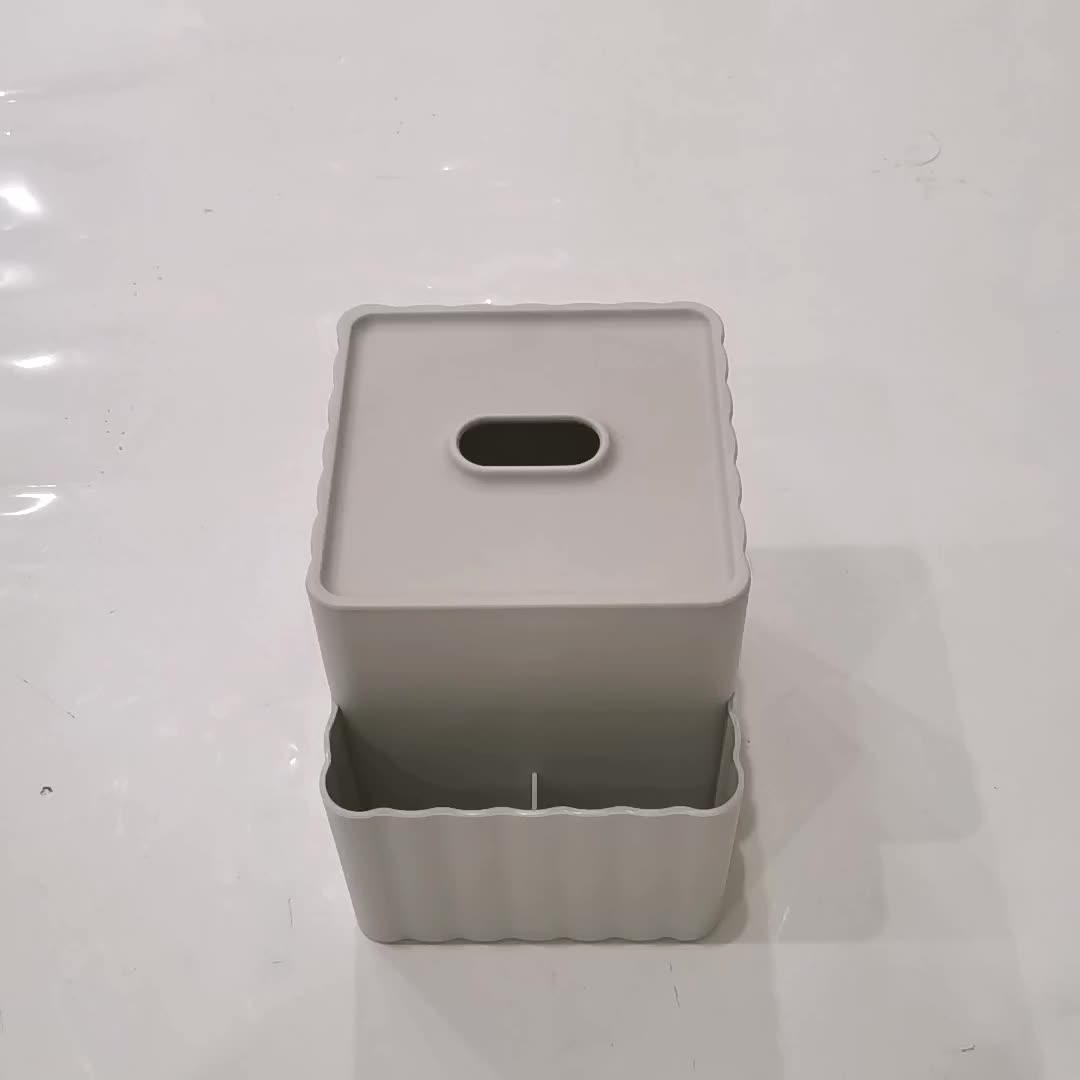 2019 New PP Desktop Makeup Tissue Storage Box Organizer