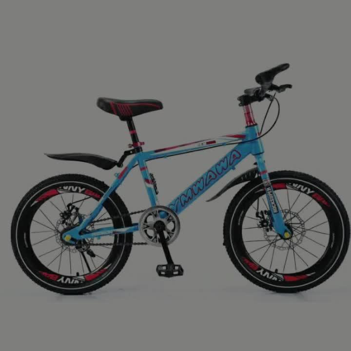 """新しいモデル18 """"20"""" 高品質キッズmtbシングルスピード子供マウンテンバイク、サイクリングバイク"""