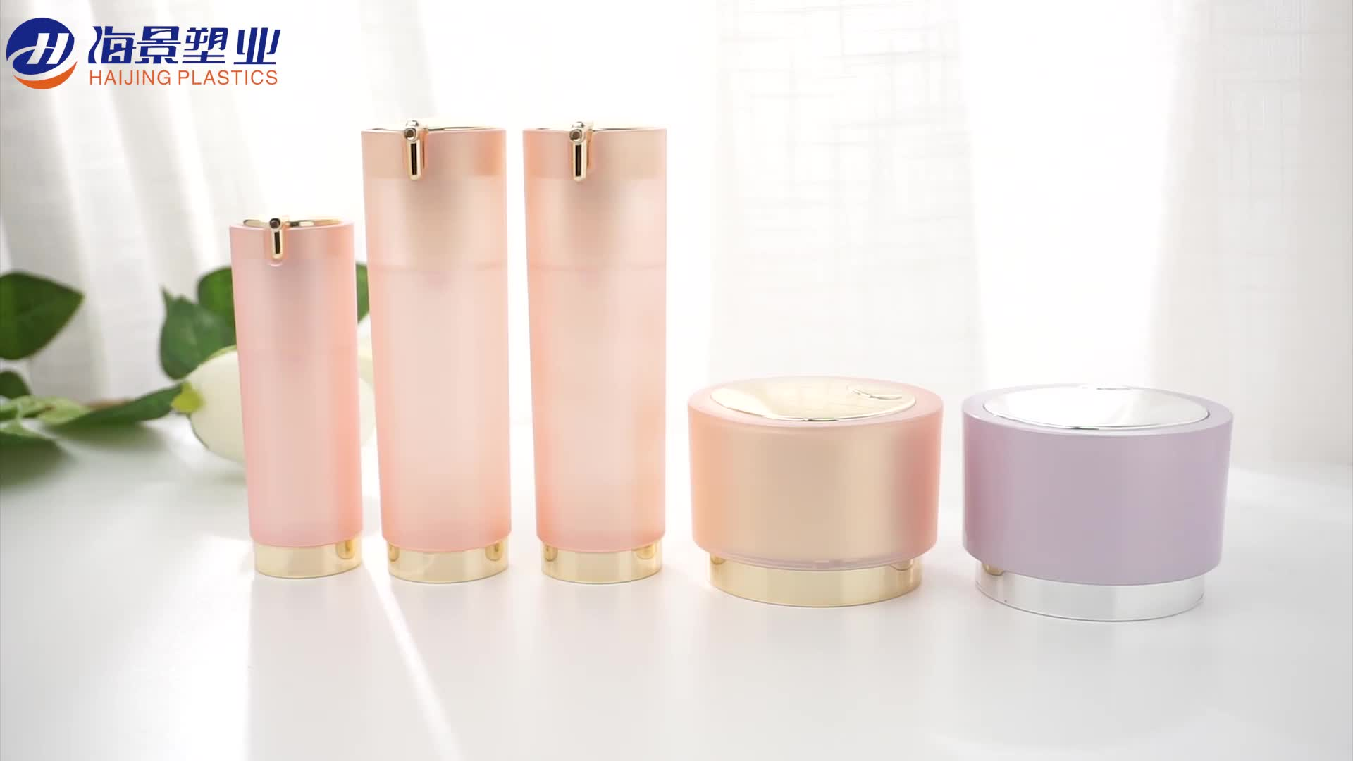 New arrival hot sale round empty korean cosmetic vacuum airless lotion bottles