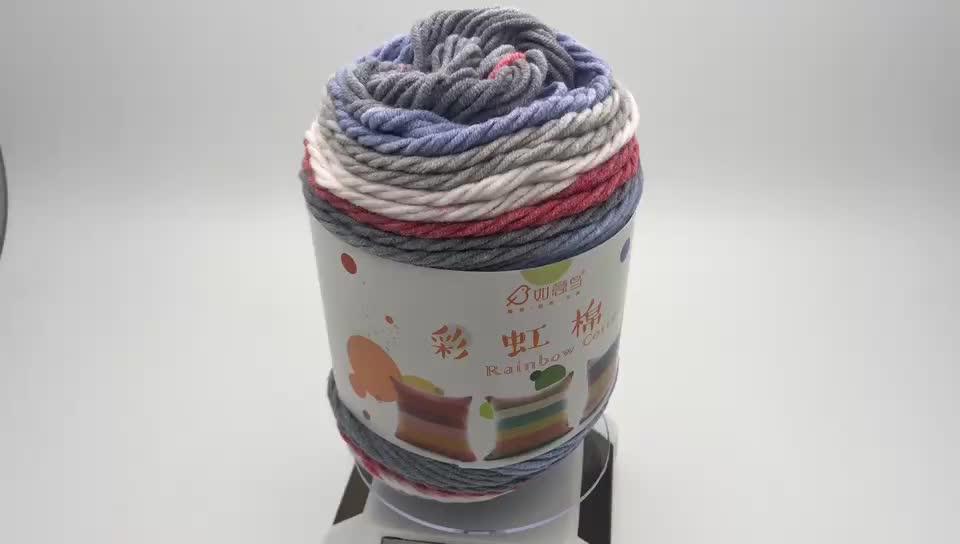 De algodón acrílico mezcla de color de arco iris Bola de hilo para funda de almohada