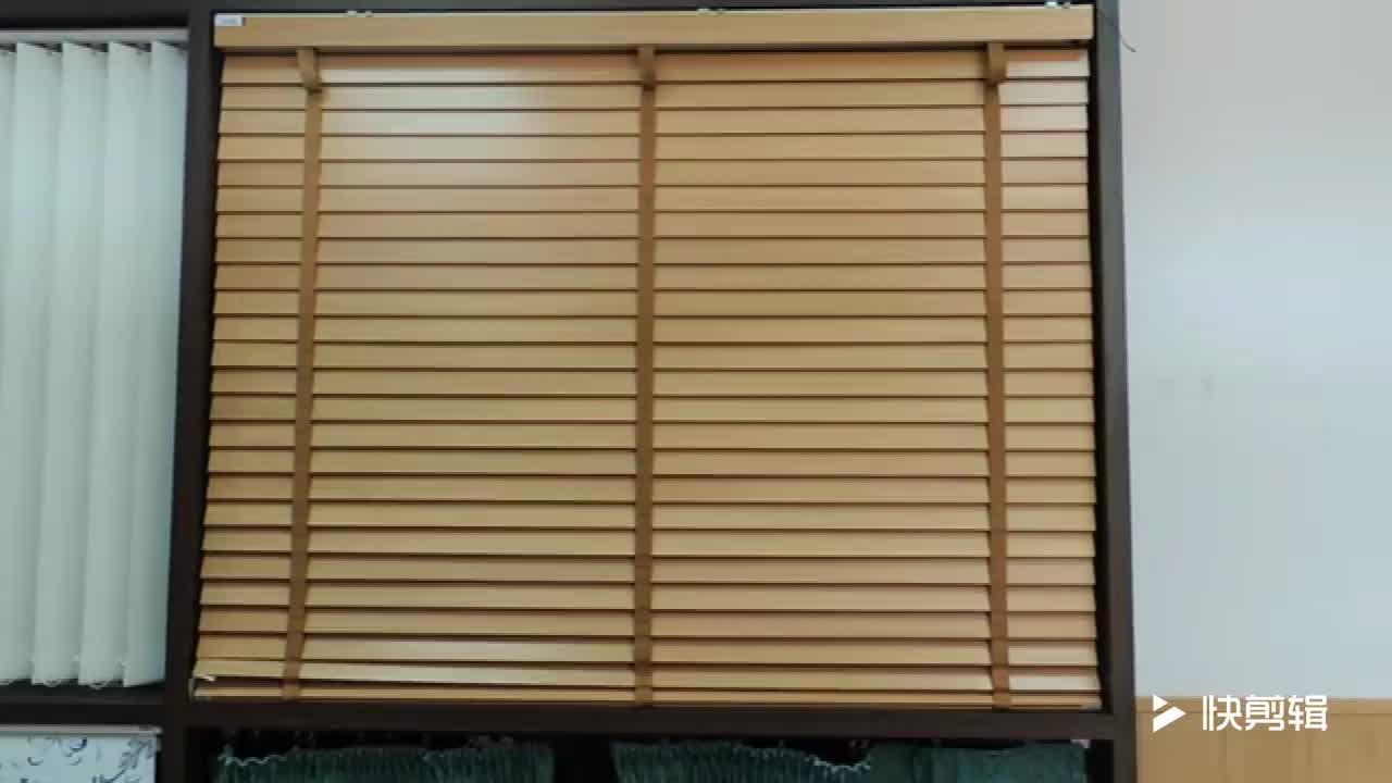 Outdoor Motorized External Basswood Aluminium Venetian Blind