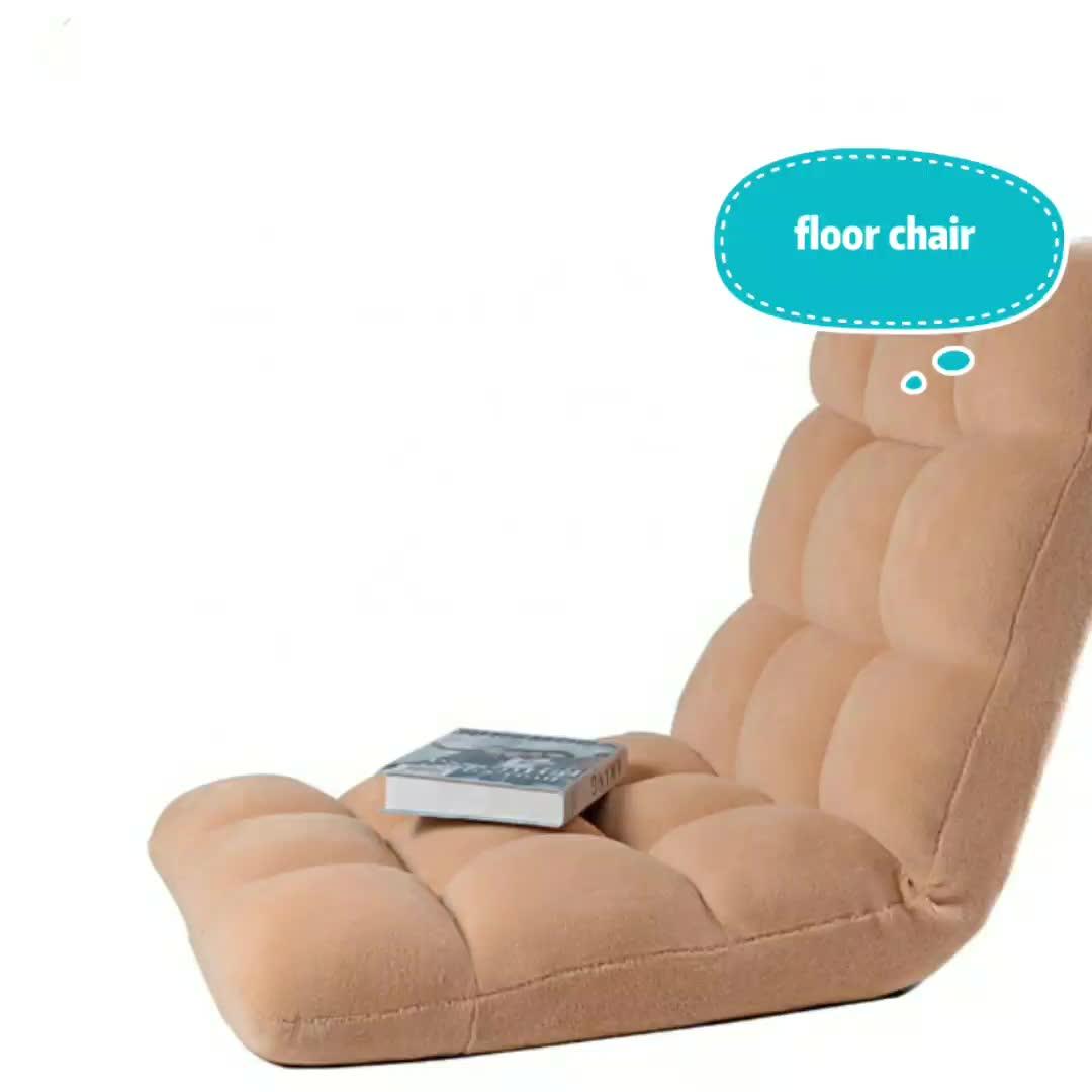 Adjustable  Folding Memory Foam Floor Cushioned Padded Gaming Lazy Floor Sofa Chair yoga sofa chair