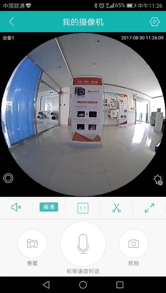 良い価格 960 720p ワイヤレス Wifi 隠しパノラマスパイ魚眼レンズ 360 電球 CCTV カメラアプリで V380