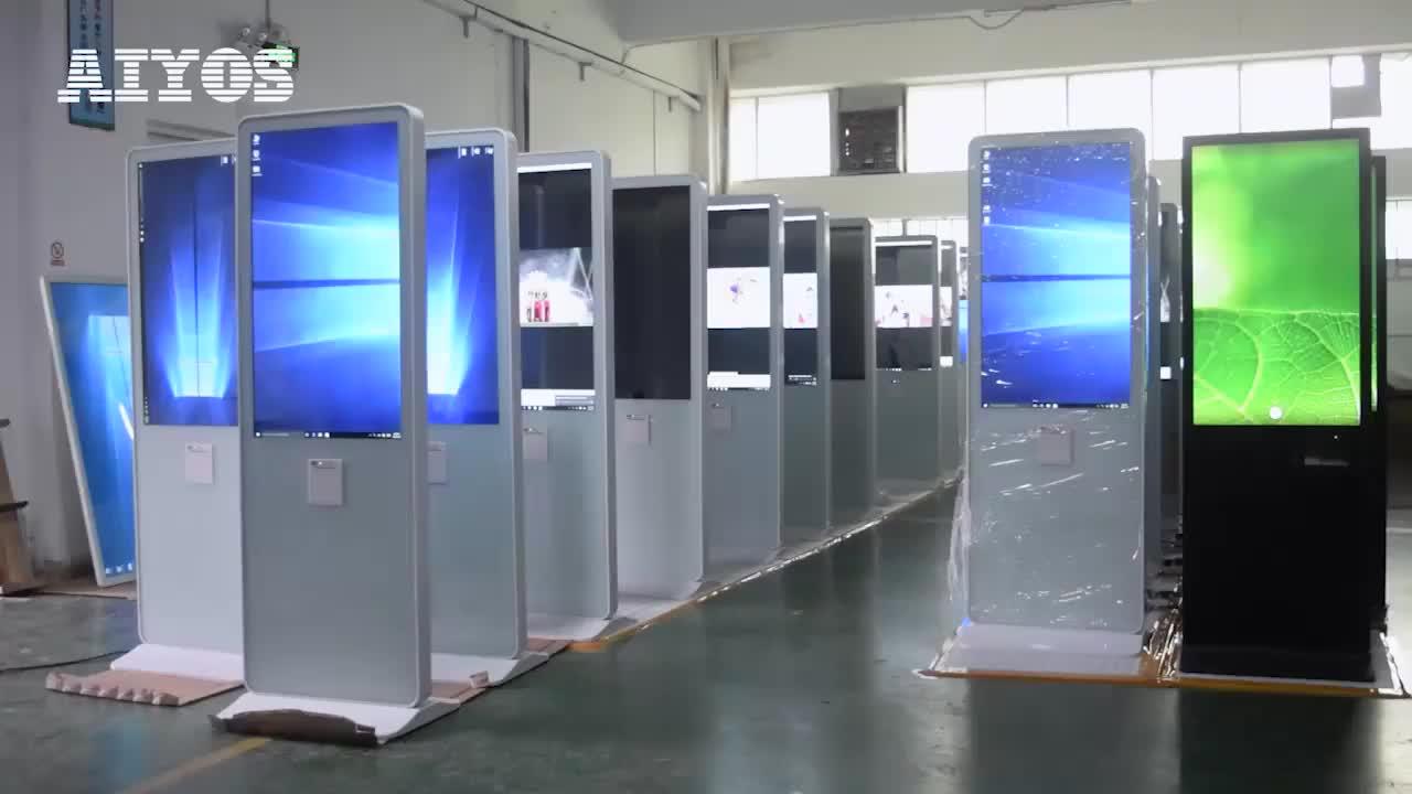工場出荷時の価格と広告表示液晶画面