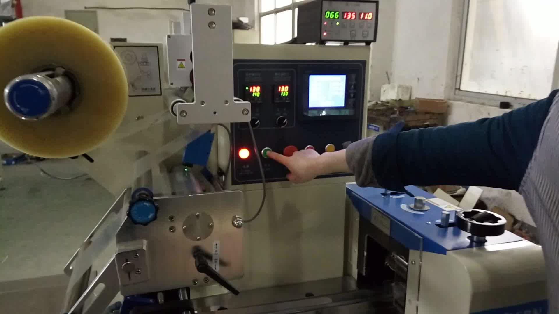 JOIE JY-320F/350F/450F  Horizontal Food flow wrapper machine, chocolate bar flow wrapper machine supply