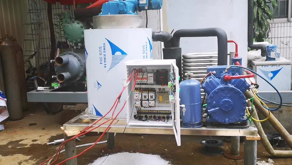 commercial ice flake machine/ice making machine for fishing boat