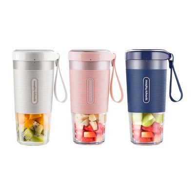 摩飞榨汁杯无线充电便携式炸汁机MR9600家用小型水果汁机学校宿舍
