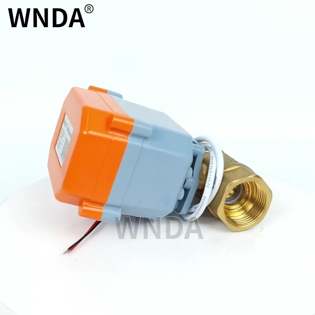 小型黄铜电动球阀4分两线常开常闭DC24V自来水不发热电磁阀DC12V