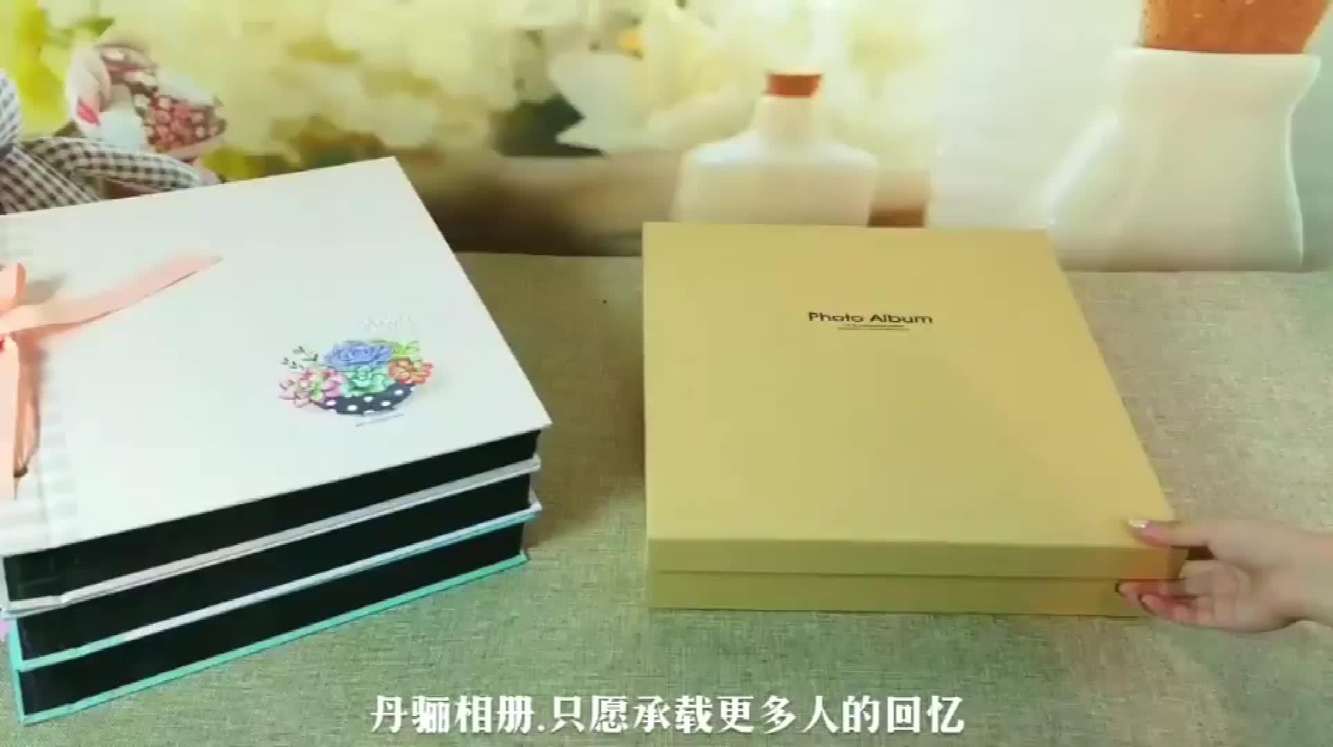 New 4x6 Slip In paper album Memo Photo Album