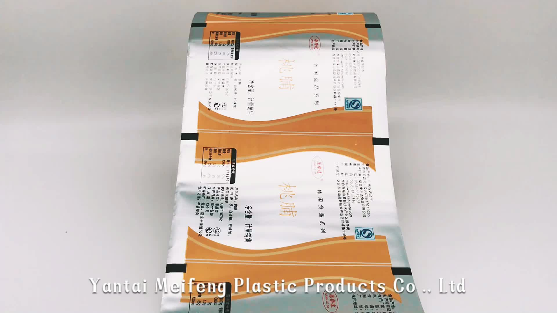 biodegradable sachet plastic film roll packaging for sachet shampoo