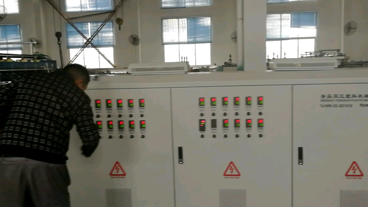 Water-proof reusable Plastic pp corrugated box extrusion line