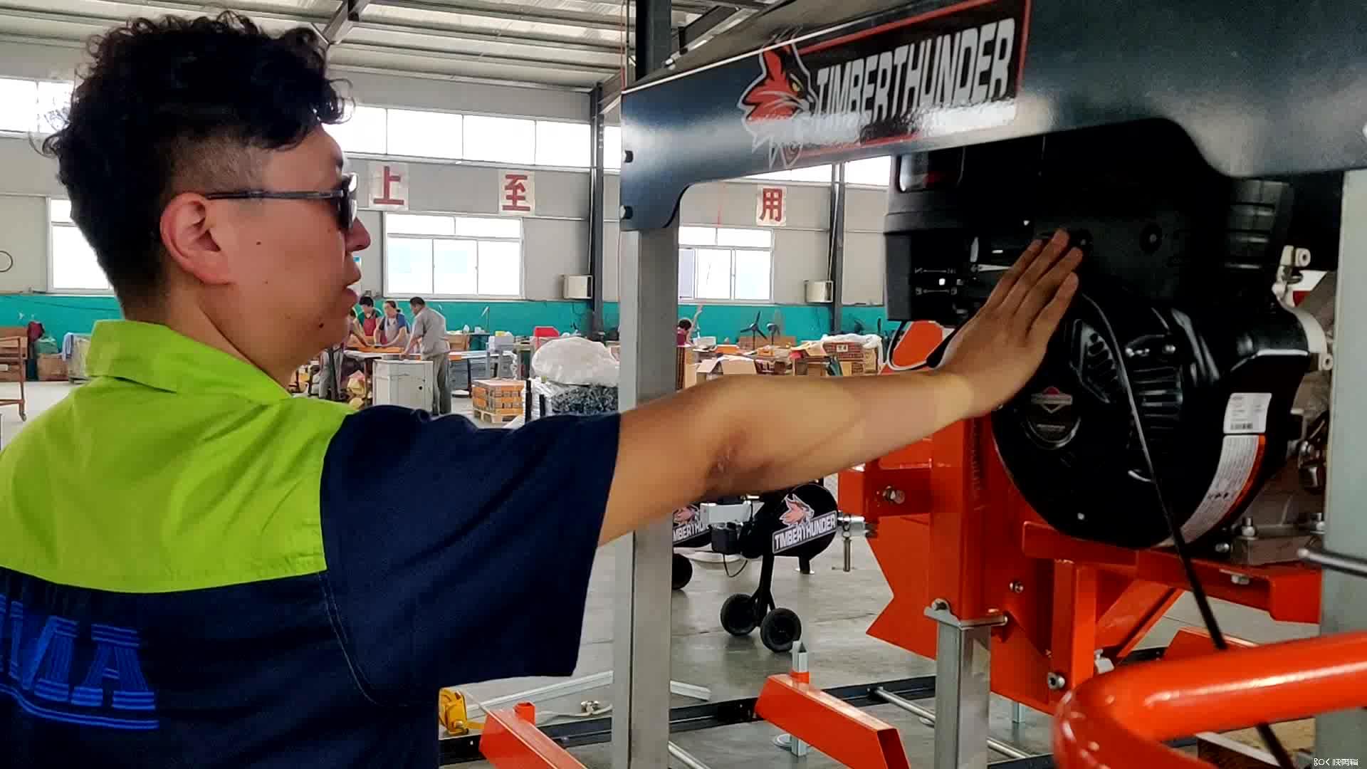 Yatay şerit testere Değirmeni Taşınabilir Taşınabilir Ahşap Kesme Makinası