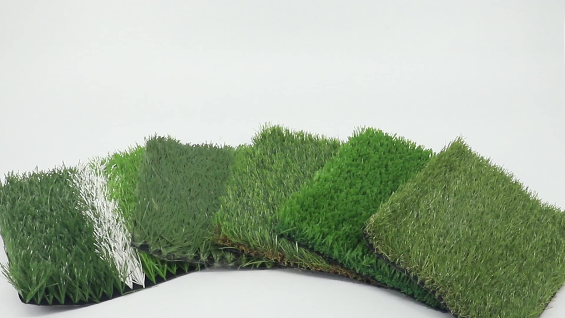 चीनी आपूर्तिकर्ता सिंथेटिक घास टर्फ भूनिर्माण के लिए कृत्रिम घास उद्यान
