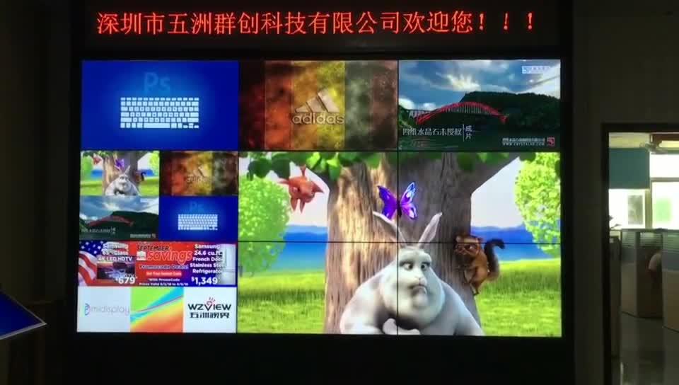 yamma Processor for Multi-Screen Video Wall