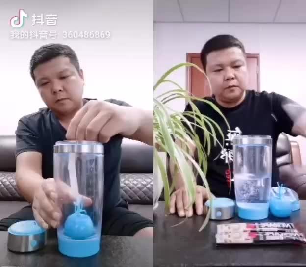 बैटरी संचालित बिजली प्रोटीन प्रकार के बरतन-एक्स-ब्लेड के लिए प्रौद्योगिकी के साथ खूबसूरती से इंजीनियर मिक्सर बोतल चिकनी हिलाता/Suppleme