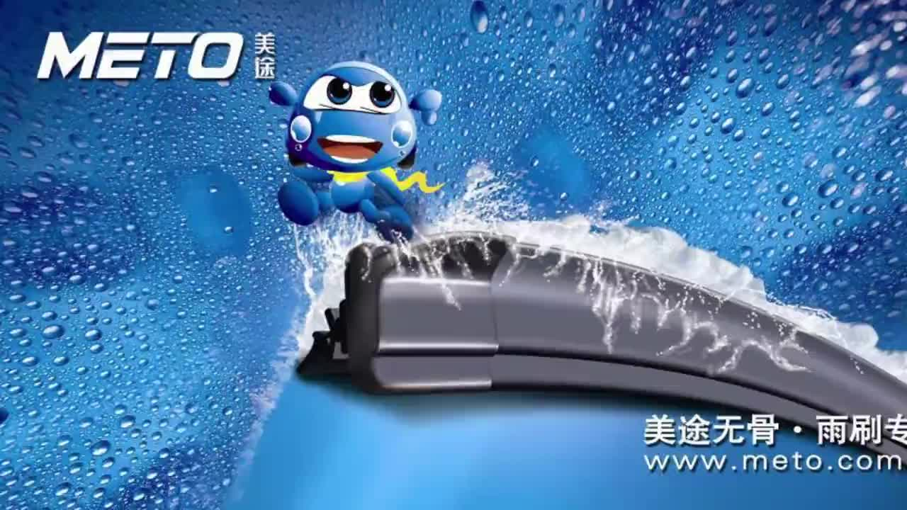 Wholesale High Quality Multifunction Car Windscreen Wiper