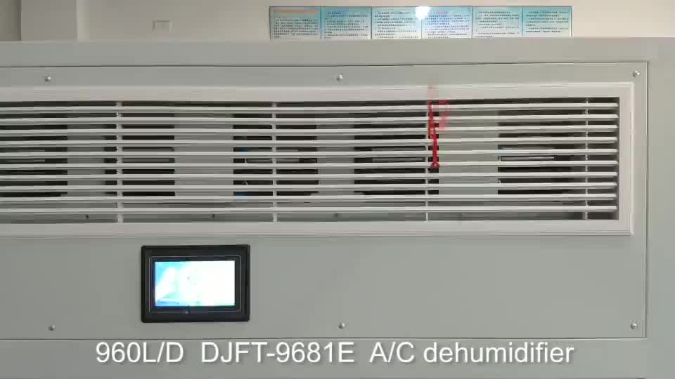 20kg/h split system cooling and heating temperature air drying industrial dehumidifier for swimming pool use