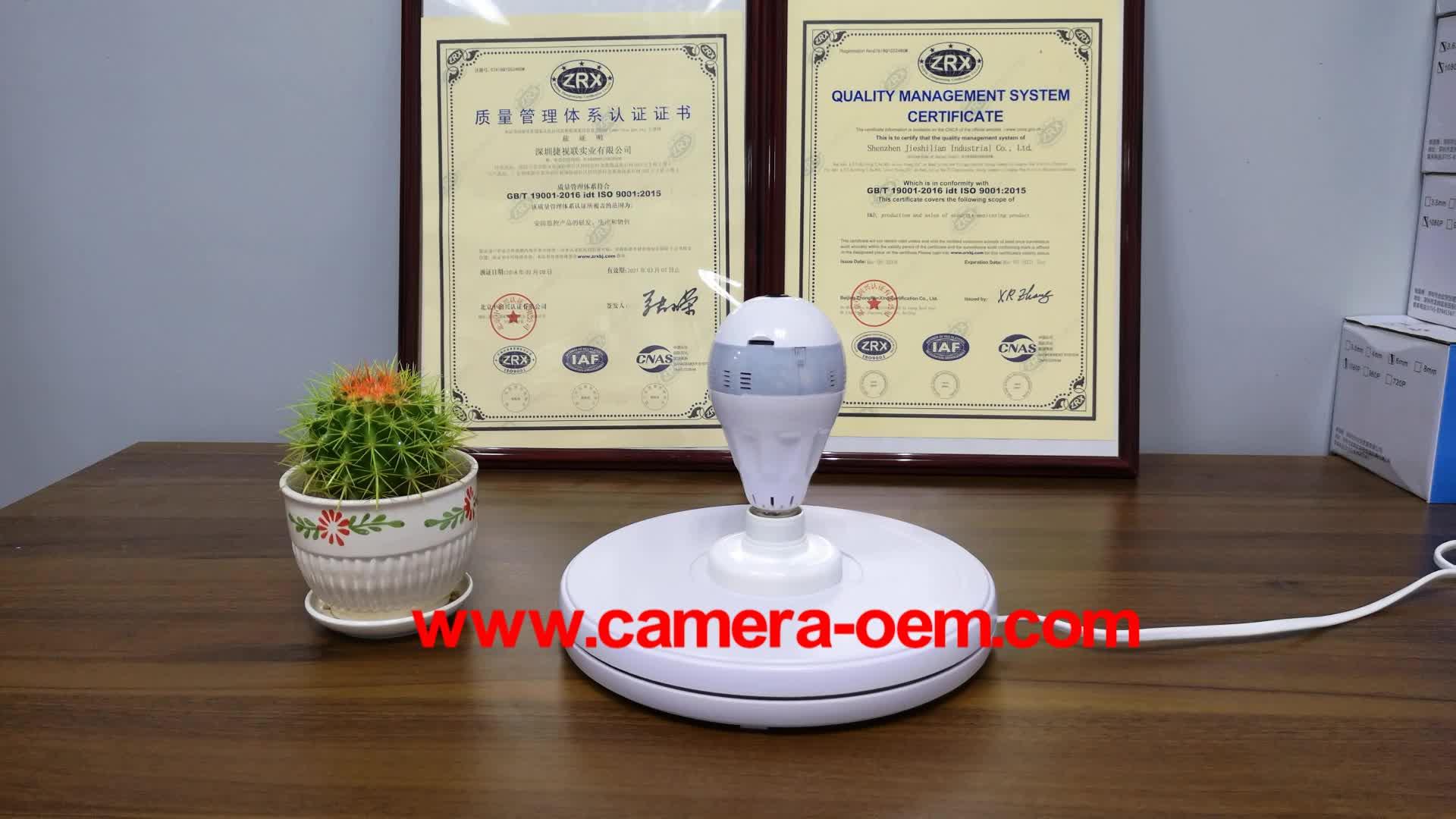 Wireless home panoramic 360 degree light bulb camera