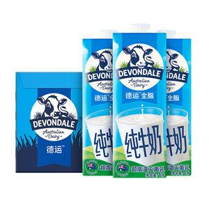 澳洲进口  德运 全脂纯牛奶 1L*10盒 主图