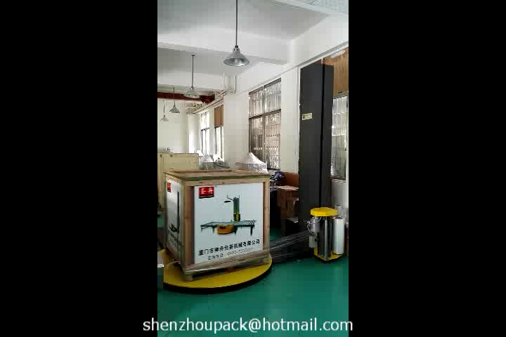 Turntable / Stretch Film / Automatic Winding Film Packaging Machine