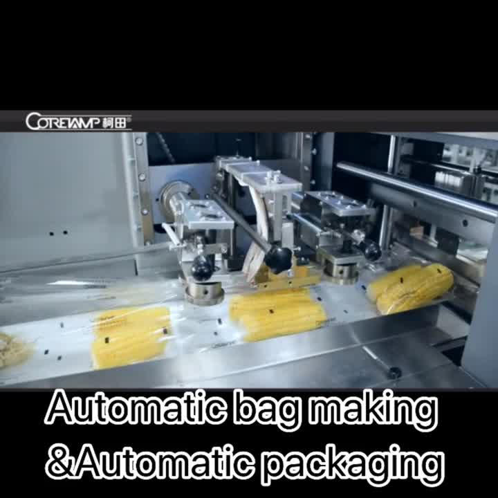 VT-280X Automatic Horizontal Pillow  Packing Machine For Food/Daily Applicances/Hardware