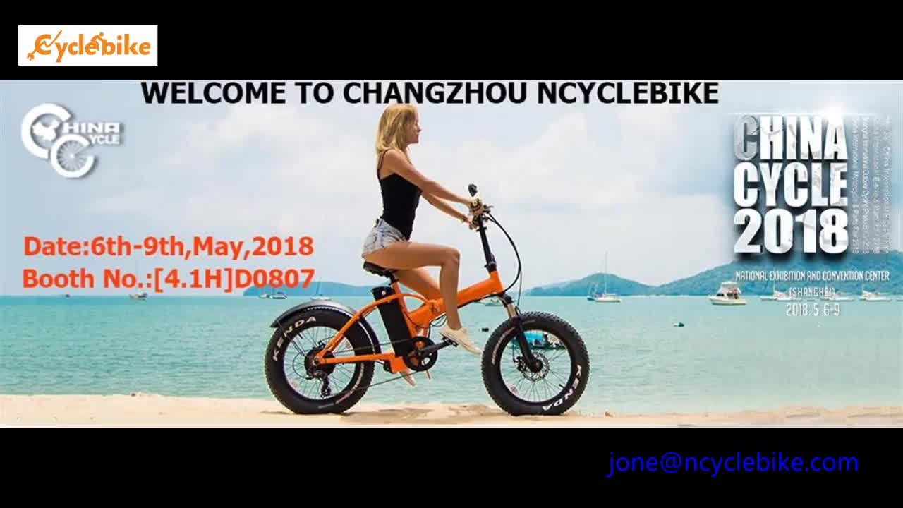 2017 hot sales 20inch 48v 500W geared motor fat tire folding electric bike